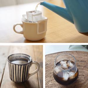 ドリップフィルターで淹れるコーヒー