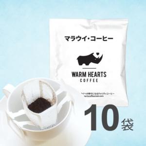 マラウイコーヒー ドリップバッグ10袋